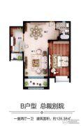 泽润・世家公馆1室2厅1卫128平方米户型图