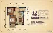 香樟源2室2厅1卫70平方米户型图