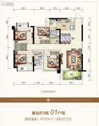 海逸星宸4室2厅2卫110平方米户型图
