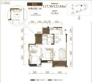 香江华府2室2厅2卫117平方米户型图