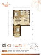 和泓阳光北岸2室2厅1卫80平方米户型图