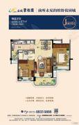 盐城碧桂园2室2厅1卫87平方米户型图