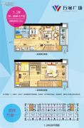 福州万家广场2室2厅1卫38平方米户型图