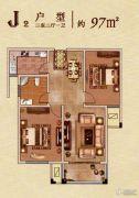 兰亭御城2室2厅1卫97平方米户型图
