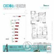 建业十八城5期山水湖城4室2厅2卫167平方米户型图