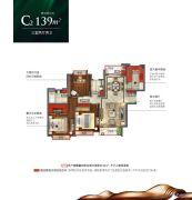 嘉里云荷廷3室2厅2卫139平方米户型图