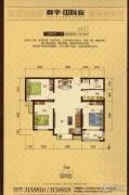 御宇国际城3室2厅1卫109平方米户型图