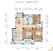 晴园3室2厅2卫118平方米户型图