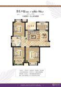 煌庭棕榈湾3室2厅1卫86--96平方米户型图
