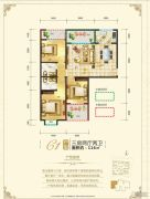 中环城市花园3室2厅2卫116平方米户型图