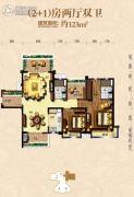 碧桂园 越秀・西江悦府3室2厅2卫123平方米户型图