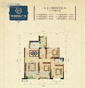 鸣城国际广场3室2厅2卫97--98平方米户型图