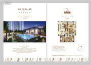 绿城宁波中心�m轩4室2厅2卫165平方米户型图