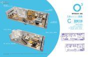 兆阳・O立方1室1厅1卫41--46平方米户型图