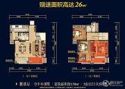 翡翠山3室2厅2卫130平方米户型图