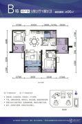 天悦南湾3室2厅2卫90平方米户型图