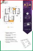 曲江・紫金城3室2厅2卫118平方米户型图