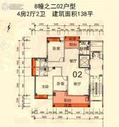 建泓�Z园4室2厅2卫138--139平方米户型图