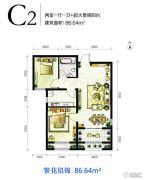 高远时光城2室2厅1卫86平方米户型图