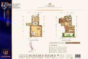 华芝中央铭城3室2厅3卫0平方米户型图