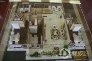 未来城4室2厅2卫0平方米户型图