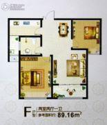 泰威东方港湾2室2厅1卫89--16平方米户型图