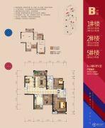 龙光・君悦华庭3室2厅2卫95平方米户型图