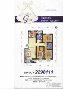 易构城3室2厅2卫129平方米户型图