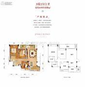 金科美湖湾3室2厅2卫110平方米户型图