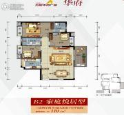天悦中央广场3室2厅2卫110平方米户型图