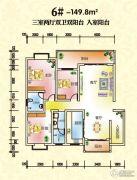 锦绣东城3室2厅2卫133平方米户型图