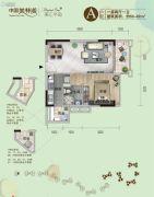 美林湖国际社区1室2厅1卫59--62平方米户型图