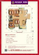 雨母新城二期・紫荆园4室2厅2卫143平方米户型图