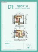 协信城立方2室2厅1卫68平方米户型图