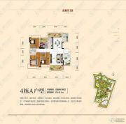 潇湘第一城4室2厅2卫140平方米户型图