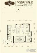神州南都二期4室2厅2卫129平方米户型图