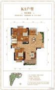 中珠家春秋2室2厅2卫113平方米户型图