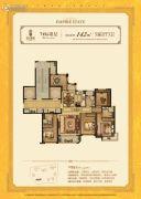 平阳滨江壹号5室2厅3卫142平方米户型图