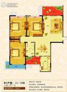 宝庆府邸・和园3室2厅1卫102平方米户型图