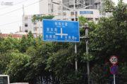 中熙君南山交通图