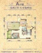 卓同英郡1室2厅1卫66--68平方米户型图