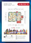 海口万达广场3室2厅2卫124平方米户型图