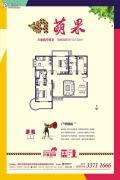 沣柳国际3室2厅2卫0平方米户型图