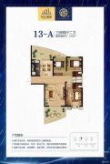 深业世纪新城3室2厅2卫143平方米户型图
