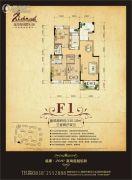 福康瑞琪曼国际社区3室2厅2卫130平方米户型图