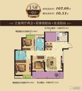 福晟钱隆城3室2厅2卫107平方米户型图