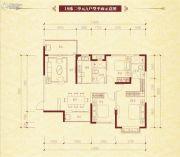 恒大名都3室2厅0卫132平方米户型图