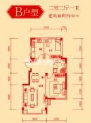福佳新城2室2厅1卫80平方米户型图