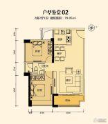 奥园外滩2室2厅1卫79平方米户型图