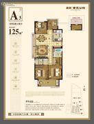 新城香悦公馆4室2厅2卫125平方米户型图